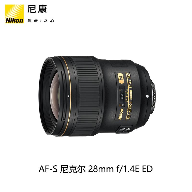 Nikon/尼康 AF-S 尼克尔 28mm f/1.4E ED