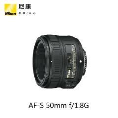 Nikon/尼康 AF-S 尼克尔 50mm f/1.8G 定焦 尼克尔镜头
