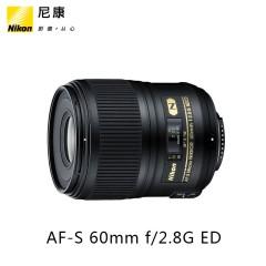 Nikon/尼康 AF-S 微距尼克尔 60mm f/2.8G ED 定焦 镜头
