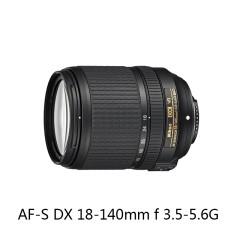 Nikon/尼康 AF-S DX 尼克尔 18-140mm f/3.5-5.6G ED 防抖镜头