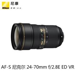 Nikon/尼康 AF-S 尼克尔 24-70mm f/2.8E ED 防抖镜头