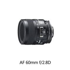 Nikon/尼康 AF 微距尼克尔 60mm f/2.8D 镜头