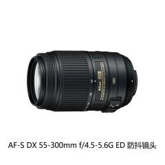 Nikon/尼康 AF-S DX 尼克尔 55-300mm f/4.5-5.6G ED 防抖镜头