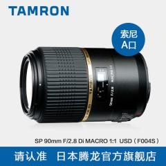 腾龙90mm F/2.8 Di MACRO1:1微距F004超声波 90镜头 索尼A口