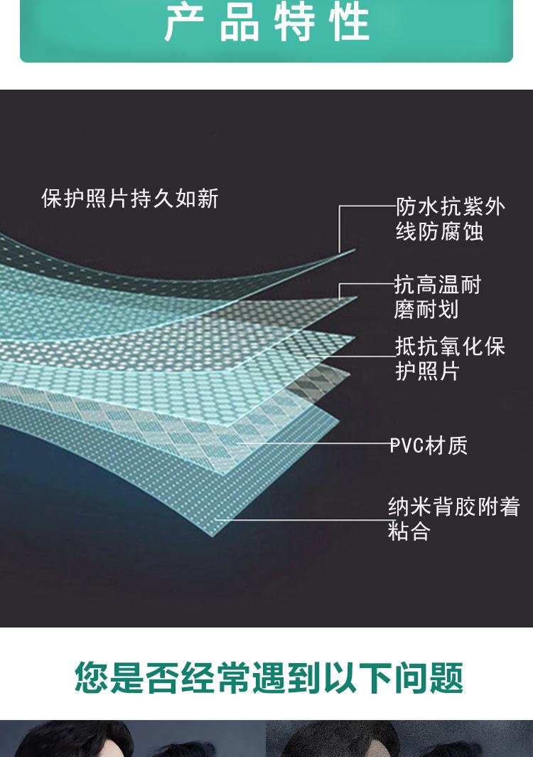 影楼专用绸纹热裱膜_04.jpg