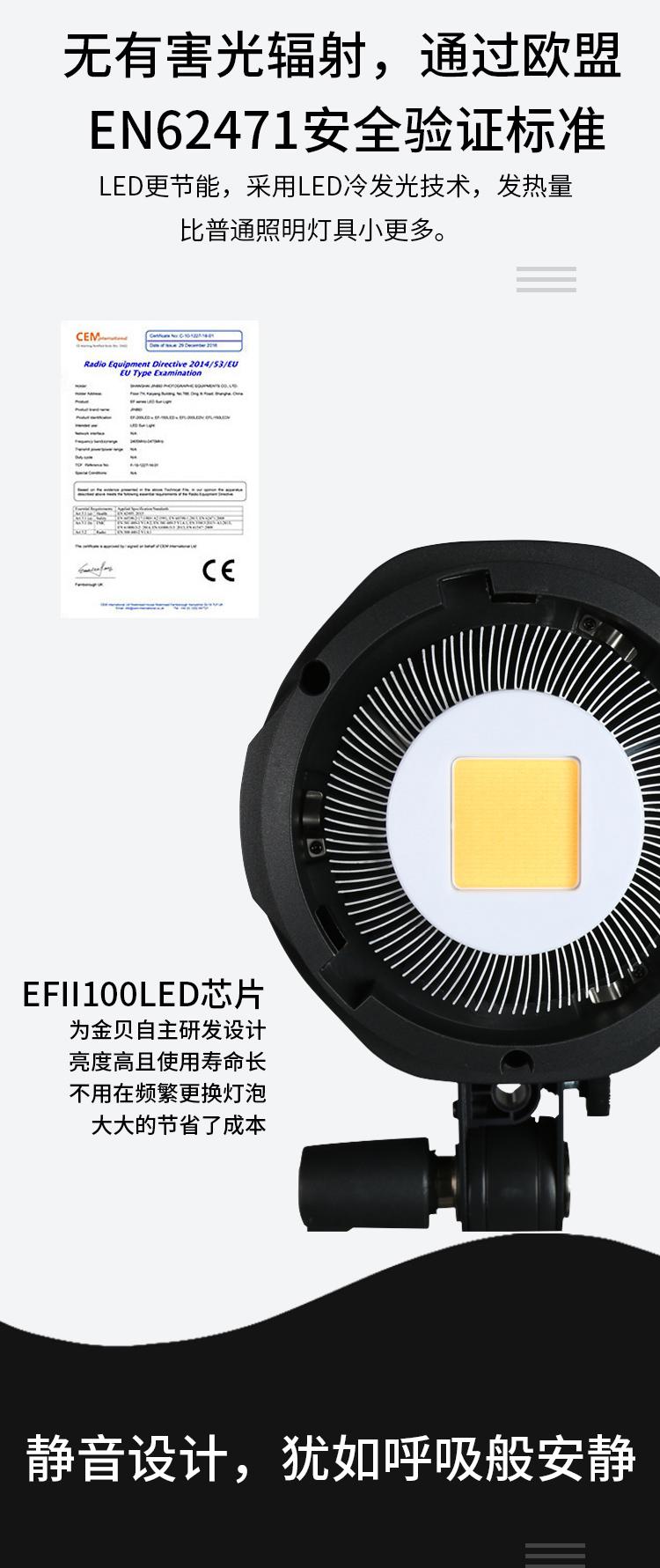 EF100-2_01.jpg