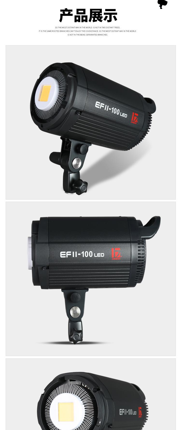 EF100-2_09.jpg