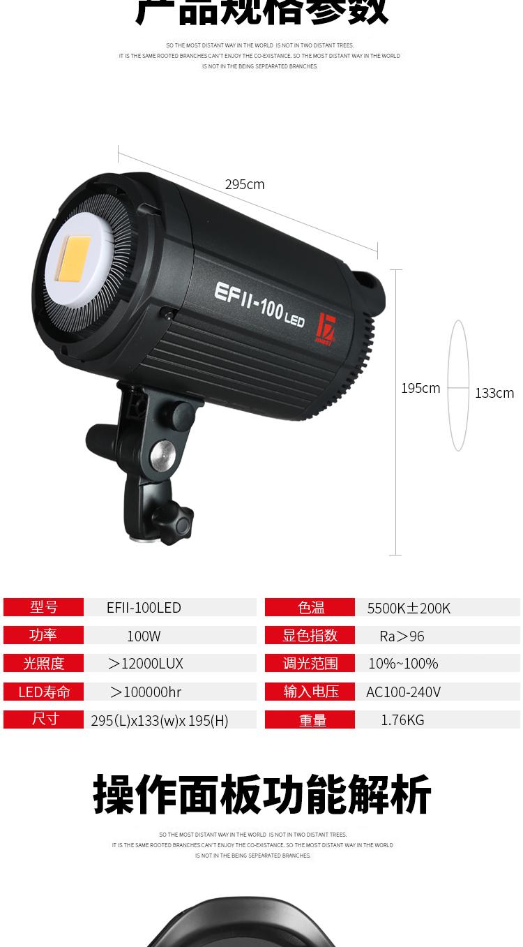 EF100-1_07.jpg