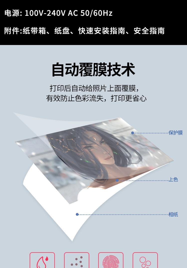 详情-04.jpg